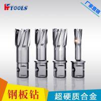 HFTOOLS品牌空心钻头,磁力钻专用 12-22钢板取芯钻头,厂家直销直接出厂价