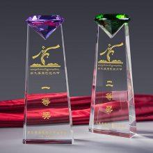 上海科技公司奖杯,十周年表彰奖品,员工评选奖杯制作,水晶钻石造型奖品
