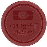 厂家直销供应思派CPU电子币