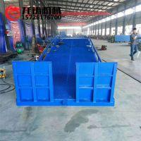 常规移动式登车桥 简易式垂直升降装卸货平台 叉车桥生产厂家