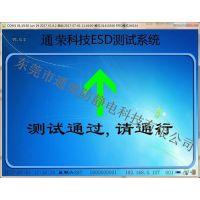通荣三辊闸(图),esd防静电系统定制,esd防静电系统