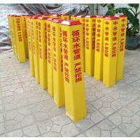 供应燃气标志桩材质复合标志桩