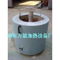 50KG熔锡炉 南京万 能加热厂家直销