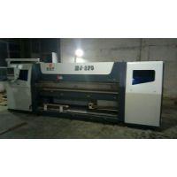 金泓宇电子裁板锯木质礼盒包装 密度板裁专用数控全自动开料机MJ-270木工机械设备厂价直销