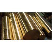 环保H68黄铜带 H68黄铜板价位