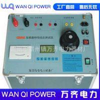 DL/T 1221-2013互感器综合特性测试仪通用技术条件