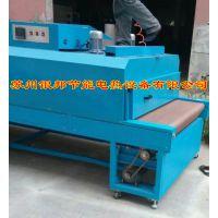 小型电热隧道炉 网带传动式隧道烘箱 LYSD-881型号隧道式烘干炉