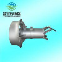 碳钢防腐潜水搅拌机适用在多大PH值污水中