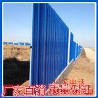 厂家供应珠海中山(yd-999)建筑施工彩钢板围挡房地产地铁施工围栏围蔽