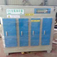 服装厂专用1万风量uv光氧 同帮环保电话17743633772