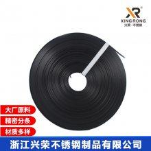 厂家直销包塑钢带16MM 不锈钢扎带盘带 电缆包塑钢带