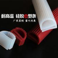 硅橡胶密封条e型硅胶条耐高温密封条e型20X15mm