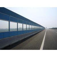 四川攀枝花卓通高速公路声屏障隔音墙厂家批发、厂区声屏障安装