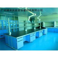 钢木实验台_认准禄米实验室设备_行业领带品牌.