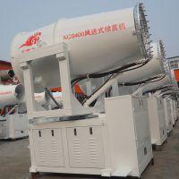 风清环保除尘抑尘喷雾机 风送式移动雾炮机空气净化器