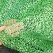 盖煤绿网 聚乙烯防尘网 沙石料厂防尘网