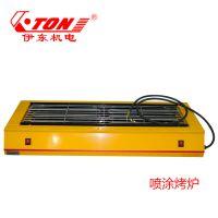 伊东 厂家KD3A电烧烤炉旋钮/按键式 商用多功能烤串烤肉不锈钢烧烤工具220V
