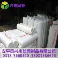 粉墙防裂网 轻质隔墙网格布粉刷 镀锌网格布的规范