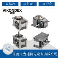 圆盘重负载型分割器 圆盘机构专用威钢凸轮分割器