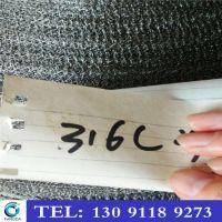 优质316气液过滤网 厂家定做特殊规格破沫网 除油压纹填料网