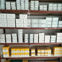 R162271420进口滑块 德国力士乐产品 上海首优