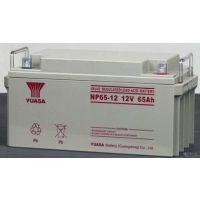 济南NP65-12汤浅免维护密封式铅酸蓄电池 12V65AH直流屏ups电源专用