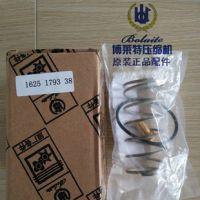 【供应】博莱特温控阀保养包_博莱特配件保养包_正品销售电话4006320698