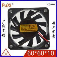 东莞富禧厂家直销6010直流散热风扇 5V 12V 含油轴承静音工业风扇60*60*10