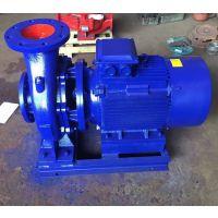 供应ISW65-315B管道泵,离心式自来水泵热水立式加压泵,卧式离心泵
