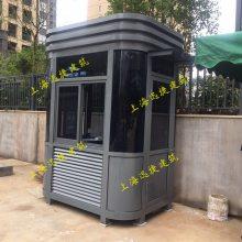 上海迅捷岗亭厂家专业设计定做各种款式不锈钢岗亭