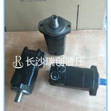 供应优质现货长沙BMS30-250液压马达