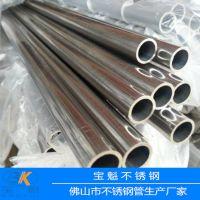 供应304不锈钢圆管133.35*6.5mm价格多少