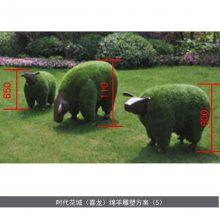 别墅草坪摆设大型玻璃钢仿真肖恩羊景观树脂绿雕贴草皮羊摆件园林小羊造型绿植雕塑
