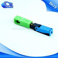 光纤皮线冷接子/接头,SC/APC卡扣式快速连接器 光缆对接器