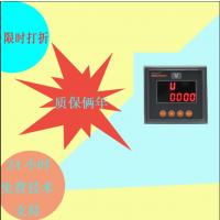 安科瑞PZ72L-DU/J一路报警485通讯口液晶LCD显示直流电压霍尔传感器输入0~20MA