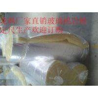 贴铝箔玻璃棉毡100mm厚价格厂房建造保温隔热专用玻璃棉卷毡