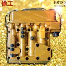 徐工GR180平地机杭齿变速波箱变速操纵阀配件18027299616 徐工180操纵阀
