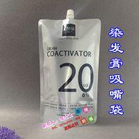 厂家供应350G洗发水铝箔吸嘴袋 耐腐蚀500ml烫发剂自立袋 发膏护发素包装袋