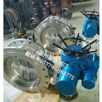 新越供应D943H多层次金属硬密封法兰电动蝶阀