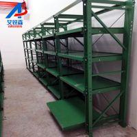 深圳工厂注塑模具存放架