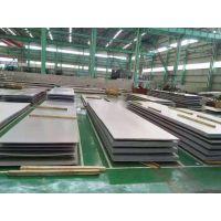 重庆不锈钢板加工中心 专业出售各种规格不锈钢板 不锈钢深加工
