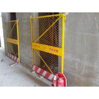 广东省hysw 电梯安全警示围栏 人货电梯井门 -742