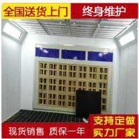 干式喷漆柜 水性漆专用干式喷漆柜报价 鸿鑫牌供货上门