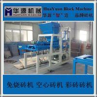 QT3-25半自动水泥砖生产设备 液压砖机 服务保障