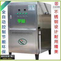 厂家直销宇益牌电常压热水锅炉72KW全自动电加热供暖洗浴取暖设备