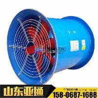 亚通供应ZTF防爆智能型低噪音风机