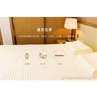 泰国原装进口天然乳胶床垫2X1.5米,厚7.5CM