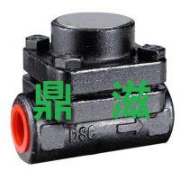 DSC铸钢温差式疏水阀S62、S62F圆盘式螺纹疏水阀