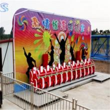 新奇好玩的公园游乐设备摇滚排排坐三星优质游乐设备厂家生产