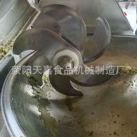 贵州高效节能ZB-80斩拌机设计合理